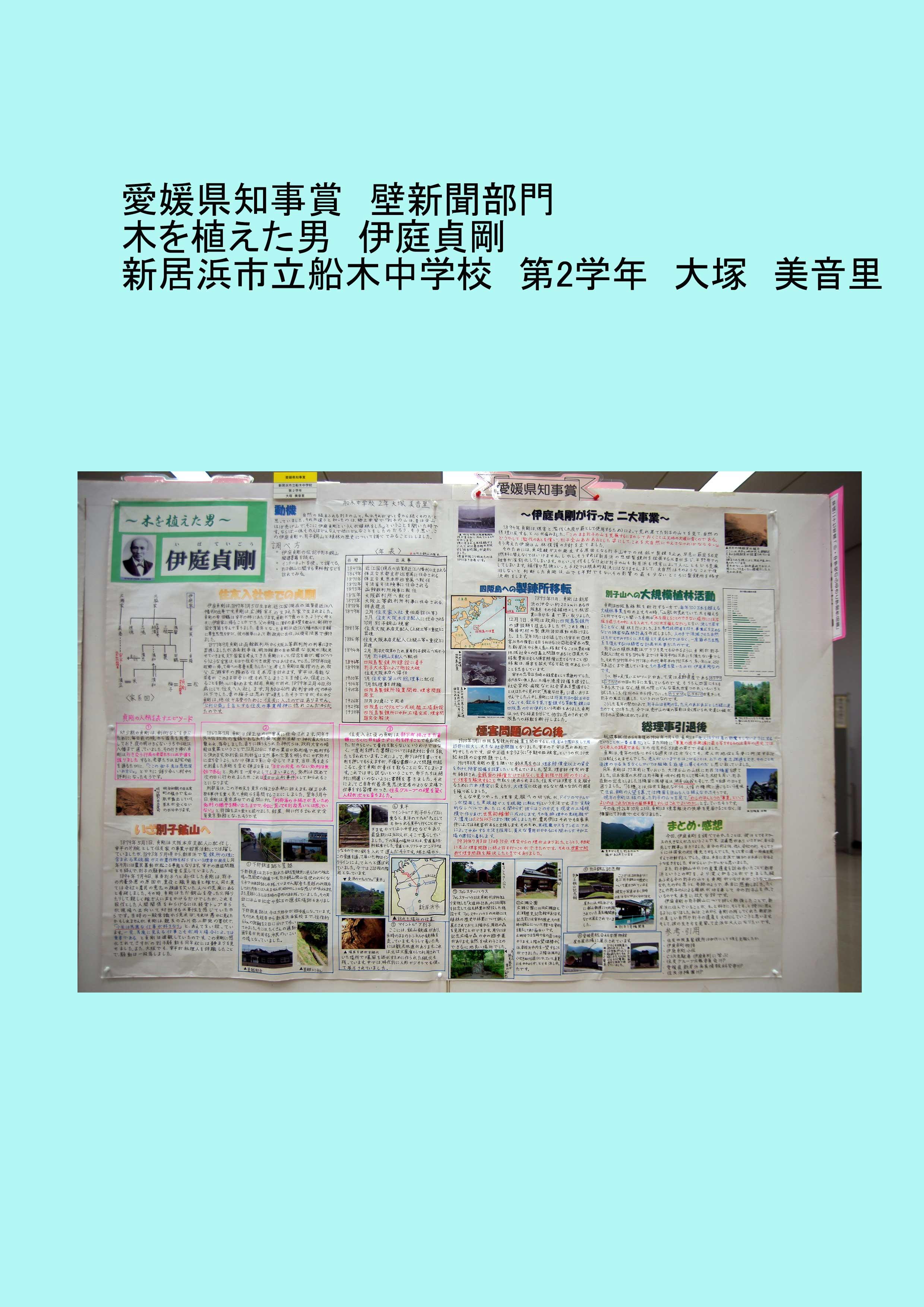 愛媛県生涯学習センター