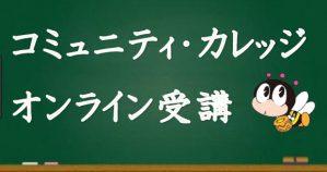 online_jukou