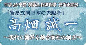 takahata_eyec